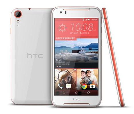 HTC Desire 830 best smartphone under 20000 in India