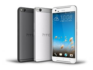 HTC One X9 best android phone under 20000