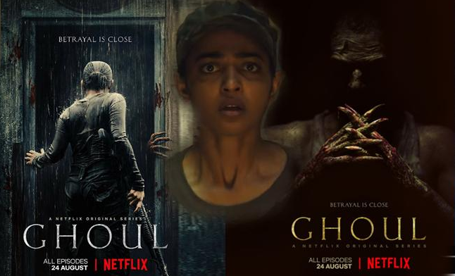 Ghoul indian web series